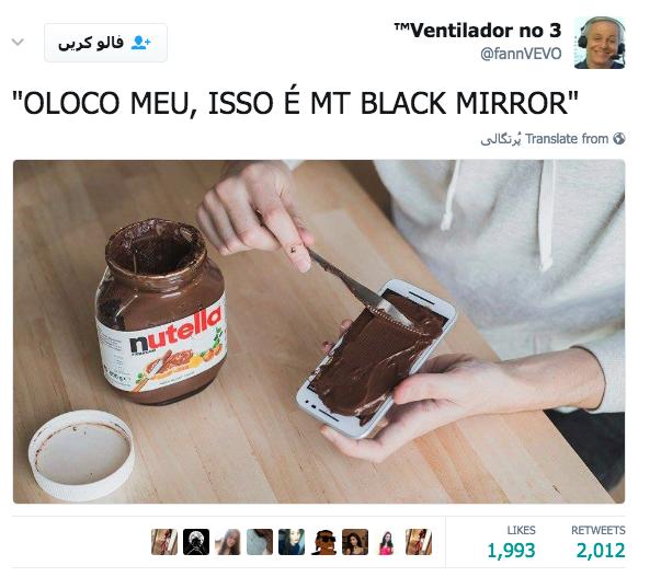 """""""OLOCO MEU, ISSO É MT BLACK MIRROR"""" acompanhando uma foto de uma pessoa passando Nutella na tela de um celular."""
